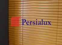 persianas-venecianas-coruna